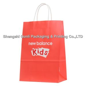 Paper Bag for Children′s Wear (SSQL-PA-K007)