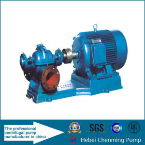 Farm Double Suction Pump Feed Water Fabrication