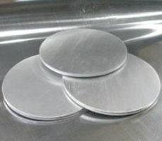 Mill Price Aluminum Circle