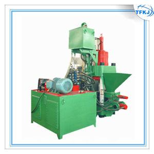 Scrap Recycle Iron Briquetting Machine pictures & photos