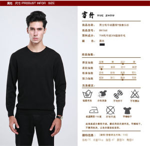Bn1568 Yak Wool Sweaters/ Cashmere Sweaters/ Knitted Wool Sweaters pictures & photos