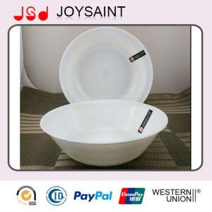 Wholesale Shape Porcelain Ceramic Dinnerware Set pictures & photos