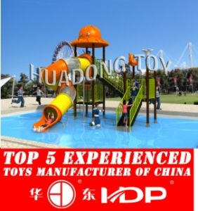 Hot Sell! 2016 Amusement Park Equipment Water Slide for Sale HD15b-098A pictures & photos