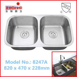 Similar Size Commercial Kitchen Sink, 304 Stainless Steel Sink (8247) pictures & photos