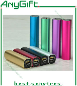 Hot Selling, Universal Power Bank, 2000-2600 mAh (AG-PB-003) pictures & photos