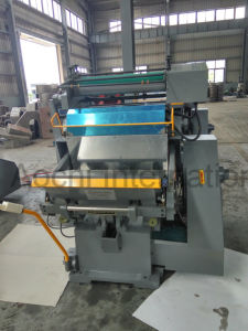 Hot Stamping & Die Cutting Machine (TYMB-750) pictures & photos