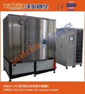 Stainless Steel Sheet PVD Coating Machine (CAC-1500)