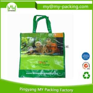 Special Design Custom Printing Lamination PP Grocery Bag pictures & photos