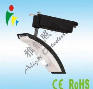 Alight High Efficiency 20W COB Global Track Down Light