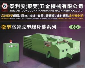 High Speed (6 punch 6die) Cold Forming Machine