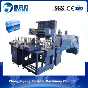 RM-150A Automatic PE Film Shrink Wrapping Machine pictures & photos