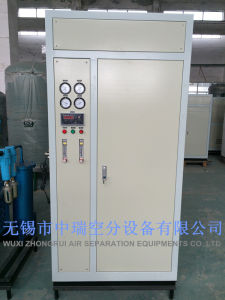 Small Portable Oxygen Machines pictures & photos