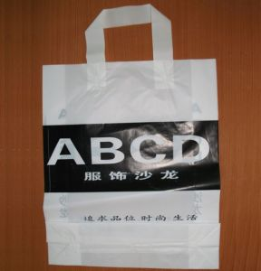Wholesale Shopping Packing Custom Printing Bags pictures & photos