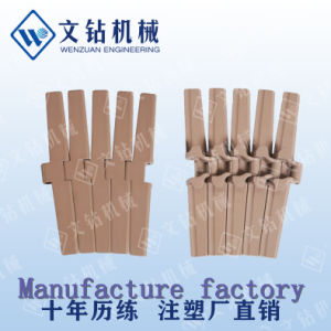 Heavy Duty Single Hinge Chain (882TAB-K750)