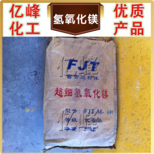 Magnesium Hydroxide, Mg (OH) 2, 3000 Mesh pictures & photos