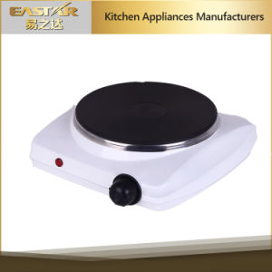 New Hot Rolled Steel Plate Electric Spiral Hotplate pictures & photos