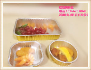 Waterproof Vacuum Insulated Food Storage Container pictures & photos