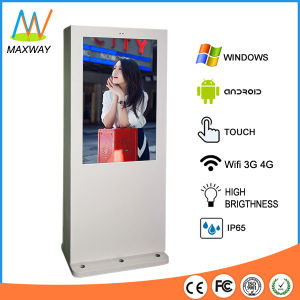 Floor Stand Outdoor LCD Advertising Screen Digital Signage Kiosk pictures & photos