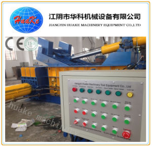 High Efficiency Hydrautic Automatic Balers for Copper pictures & photos