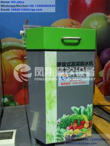 Fzsh-15 Vegetable Dehydratior Vegetable Dryer Vegetable De-Water Machine pictures & photos