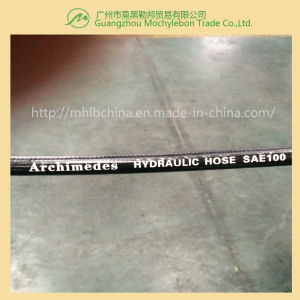 Steel Wire Braided Reinforced Rubber Covered Hydraulic Hose (SAE100 R2-1/4) pictures & photos