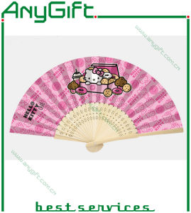 Chinese Bamboo Fan with Customized Color and Logo 04 pictures & photos