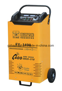 FY-1400 Multifunctional Battery Charger with Engine Starter pictures & photos