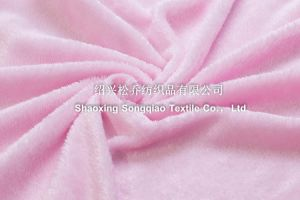Plain Coral Fleece Blanket-Pink pictures & photos