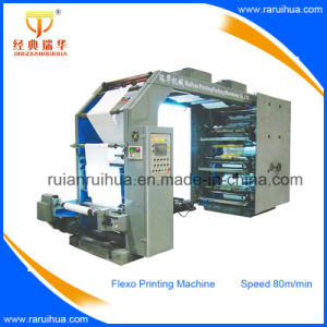 Paper and Film 4 Color Printing Machine pictures & photos