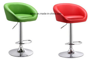 Swivel Comfortable Medium Back Bar Chair Bar Stool for Home (LL-BC039) pictures & photos