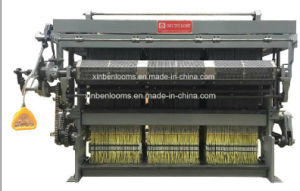 Rapier Loom with Jacquard pictures & photos