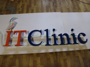 DIY Halo Illuminated Backlit 3D LED Channel Letters for Shop Sign pictures & photos