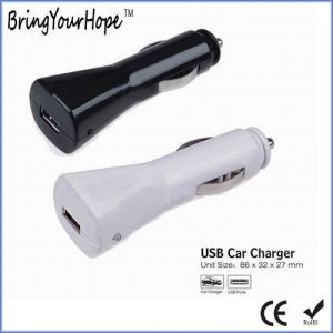 Classic Low Cost USB Car Charger (XH-UC-001) pictures & photos