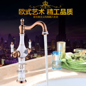 New Design Ceramic Double Handle Antique Basin Faucet (Zf-604-1) pictures & photos