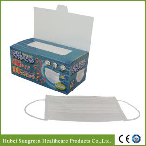 Medical Disposable Non-Woven Face Mask pictures & photos
