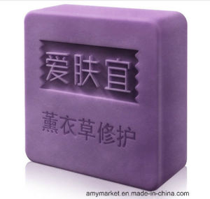 Afy Lavender Repair Soap Multifunctional Blemish Clearing Whitening Facial Soap pictures & photos