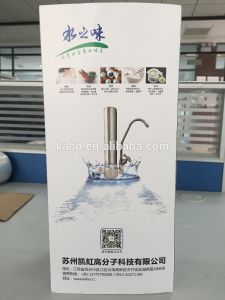 Stainless Steel Household Water Purifier pictures & photos