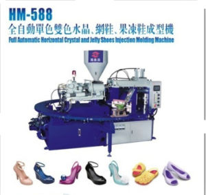 Horizontal Injection Machine for Making Jelly Slippers pictures & photos