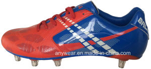 Soccer Football Boots with TPU Outsole Shoes (815-5635) pictures & photos