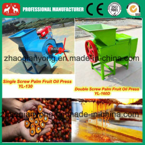 300kg/H Small Palm Oil Press Machine pictures & photos