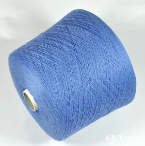 100% Dyed Cotton Yarn/Polyester Cotton Recycled Yarn for Weaving Knitting pictures & photos