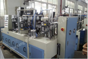 New High Speed Paper Cup Forming Machine pictures & photos