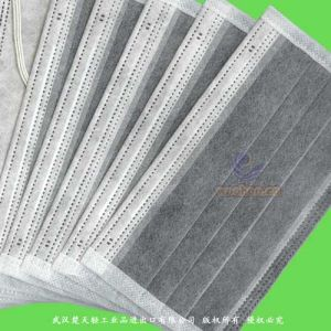 Disposable 4-Ply Nonwoven Activated Carbon Face Mask with Elastic Ear-Loops or Ties pictures & photos