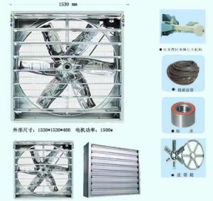 Ventilador Fan Cooling Evaporative Paper with 50 Inch &36 Inch
