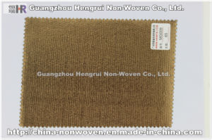 Laminated PP Spunbond Non-Woven Fabric (NO. MG009)