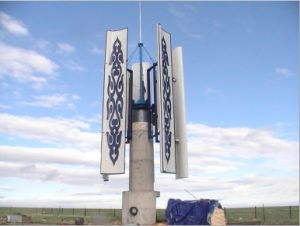 300kw Vertical Axis Wind Turbine pictures & photos
