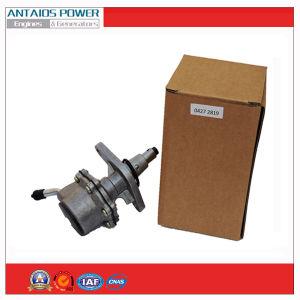 Fuel Supply Pump of Deutz Diesel Engine 04272819 (FL912/913) pictures & photos