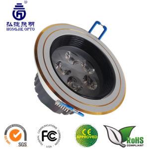 LED Ceiling Light (HJ-CL005A)