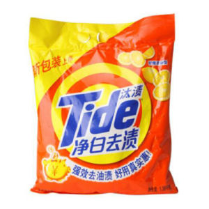 Laundry Detergent Washing Powder Detergent Powder pictures & photos