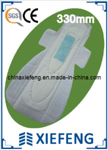Disposable Sanitary Napkin for Night Use in 330mm (NUL-007 330mm)